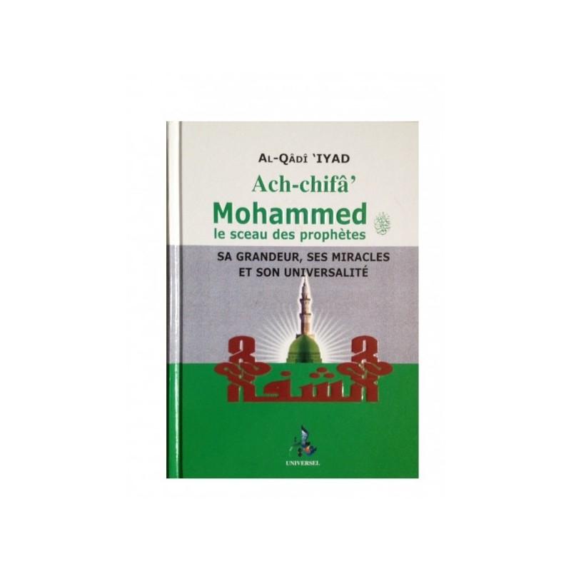 Le Noble Coran Français-Arabe-Phonétique avec CD GRAND FORMAT