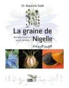 livres sur les plantes, les huiles, la médecine douce
