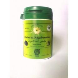 Graines de nigelle moulues (habba sawda) 35 G